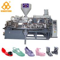 Buy cheap Fully Automatic Rotary Plastic Shoes Making Machine For PVC Jelly Shoes short boots sandals slippers from wholesalers
