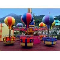 Buy cheap Swing Rotation Type Family Jellyfish Attraction , Funny Children's Amusement Rides from wholesalers
