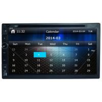 Wholesale Ouchuangbo Universal Car DVD GPS Sat Nav Multimedia Kit Stereo radio System OCB-6903 from china suppliers
