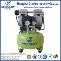 Buy cheap 600W Oil Free Small Air Compressor with Small Air Tank from wholesalers