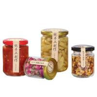 Buy cheap Twist Off Metal Lid 8 Oz Jam Jars With Lids , Small Glass Containers For Kitchen from wholesalers