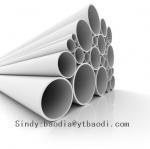 Buy cheap aluminum tube from wholesalers