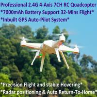 Buy cheap 2.4G 7CH Headless Predator RC Quadcopter Drone 32-Mins Flight & Inbuilt GPS One-Key Return from wholesalers