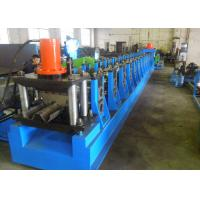 Buy cheap W Type Guard Rail Roll Forming Machine 2.0 - 4.0mm Hydraulic Punching from wholesalers