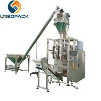 Buy cheap 1.0kg automatic coffee powder packing machine from wholesalers