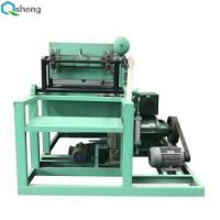 Buy cheap High Performance Paper Egg Tray Machine , Durable Egg Tray Moulding Machine from wholesalers
