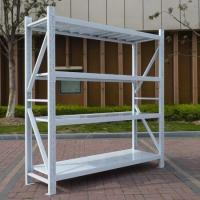 Buy cheap Reusable 3 Tier  Metal Shelf For Display  ,  Warehouse Storage Rack Shelf System from wholesalers