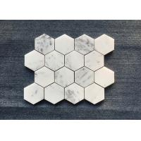 Buy cheap Oscar White Bathroom Natural Stone Mosaic Tile 10 Mm Thickness For Wall Decoration from wholesalers