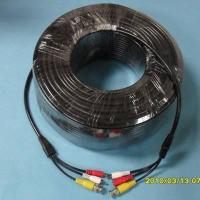 Buy cheap 10meters video security camera cctv cables audio video cable for dvr from wholesalers