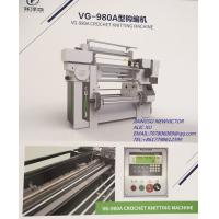 Buy cheap closed crochet net knitting machine from wholesalers