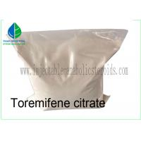 Buy cheap Pharmaceutical Materials Fareston SERMs Steroid Toremifene citrate CAS 89778-27-8 For Breast Cancer from wholesalers