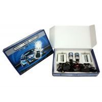 Wholesale Smart Motorcycle Hid Headlight Conversion Kit With Aluminium Housing Shell from china suppliers