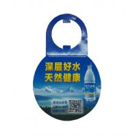 Buy cheap custom full color bottle neck paper hang tag wholesale in sale manufacturer from wholesalers