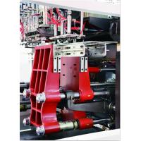 Buy cheap High Speed Plastic Bottle Blow Molding Machine MP55D-1ST For Plastic Ball from wholesalers