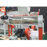 Buy cheap Turkey Animal Feed Pellet Machine Broiler Pigeon 1 Ton Per Hour With Crumbler Machine from wholesalers