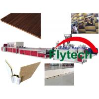 Wholesale 300MM PVC WALL PANEL MAKING MACHINE / PVC PROFILE EQUIPMENT / PVC WALL PANEL PRODUCTION LINE / PVC WALL PANEL PLANT from china suppliers