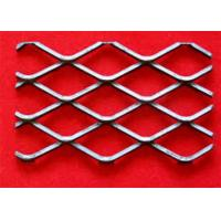 Buy cheap Perforated Flattened Expanded Metal Wire Mesh High Durable ForScreening Security from wholesalers