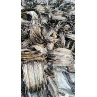 Buy cheap Dried whole Earthworm,Pheretima aspergillum (E. Perrier),PberetimaChinese Name:Dilong from wholesalers