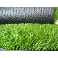 Buy cheap Fire resistant FIFA artificial turf from wholesalers