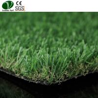 Buy cheap Outdoor Laying Sports Synthetic Grass / PP PE Synthetic Cricket Turf from wholesalers