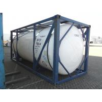 Buy cheap Refrigerant R1270 Propylene Gas ISO-Tank from wholesalers