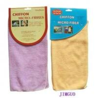 Buy cheap Car Cleaning Towel (Auto Cleaning Cloth Manufacturer) from wholesalers