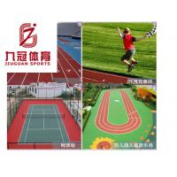 Buy cheap Rubber sports flooring from wholesalers