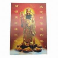Buy cheap Lenticular 3D Printed Product with Deep 3D Effect from wholesalers