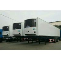 Buy cheap Tri-axle freezer van semi-trailer 30 ton refrigerated trailer for sale, 12.8m length refrigerated van semitrailer from wholesalers