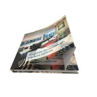 Wholesale Custom Scenery Magazine Case Bound Bprint on demand spiral bound books Hard Cover from china suppliers
