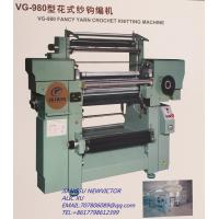 Buy cheap High capacity crochet knitting machine from wholesalers