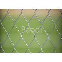 Buy cheap Galvanized Cyclone Fencing Roll , Durable Chain Link PanelsFor Sports from wholesalers