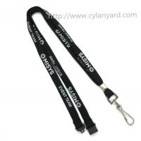 Buy cheap Safety breakaway neck strap lanyard with metal J hook, cheap tube polyester logo lanyards, from wholesalers