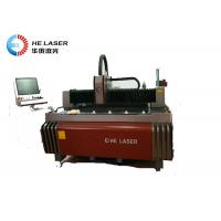 Buy cheap High efficiency 2mm Laser Metal Cutting Machine For Stalness Steel Carbon Steel from wholesalers