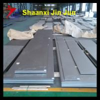 Buy cheap Inconel X-750 nickel alloy steel plate (GH4145 / N07750 ) from wholesalers