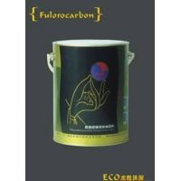 Wholesale Metalic fluorocarbon paint from china suppliers