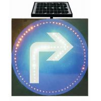 Buy cheap SJ802 Solar LED Traffic Signal Light from wholesalers