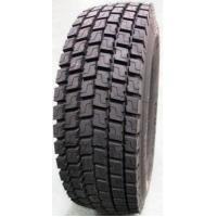 Wholesale Headway/Annaite/Hilo Tyre/Tire from china suppliers