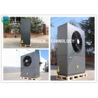 Buy cheap Energy Saving Central Air Conditioner Heat Pump For Office Building from wholesalers