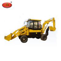 Buy cheap Building Construction Machinery Road Construction Machinery SZ40-16 backhoe loader with 0.4m3 rated bucket capacity from wholesalers