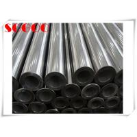Buy cheap Inconel 625 ( SMC ) Nickel Alloy Steel Tube ASTM B444 UNS N06625 NS3306 2.4856 from wholesalers