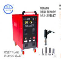 Wholesale Inverter Stud Welder RSN-2500II welding 5mm to 25mm shear stud from china suppliers