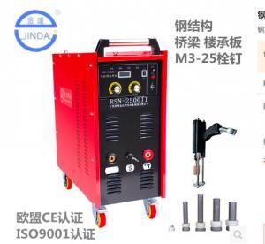 Inverter Stud Welder RSN-2500II welding 5mm to 25mm shear stud Manufactures