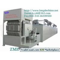 Buy cheap Fruit packing machine and fruit tray from wholesalers