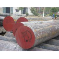 Buy cheap Forged Carbon Steel Round Bar (S45C, AISI 1045/G10450, CK45, 1.1191) from wholesalers