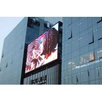 Buy cheap HD P6mm Outdoor Smd Led Display Board For Entertainment Events Advertising from wholesalers