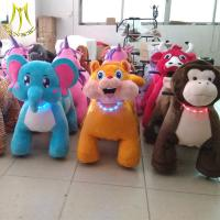 Buy cheap Hansel Walking ride on animal mechanical plush electrical animal toys cars for sales from wholesalers