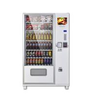 Commercial School French Fries Vending Machines In Schools / Train Station
