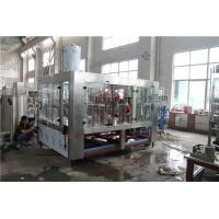 Buy cheap Auto Food Industry Popular Plastic Bottling Equipment With Sterilizing System from wholesalers