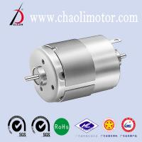 Buy cheap 24V Micro DC Brushed Motor 365 With 5 Slot For Remote Control Car Boat from wholesalers